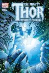 Thor (1998) #55