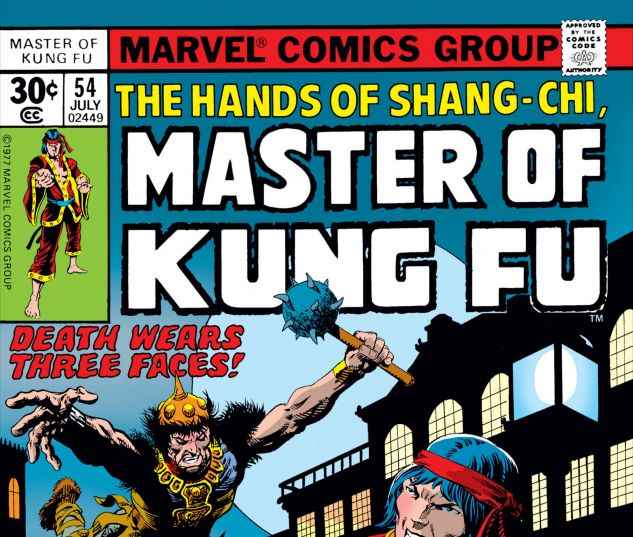 Master_of_Kung_Fu_1974_54