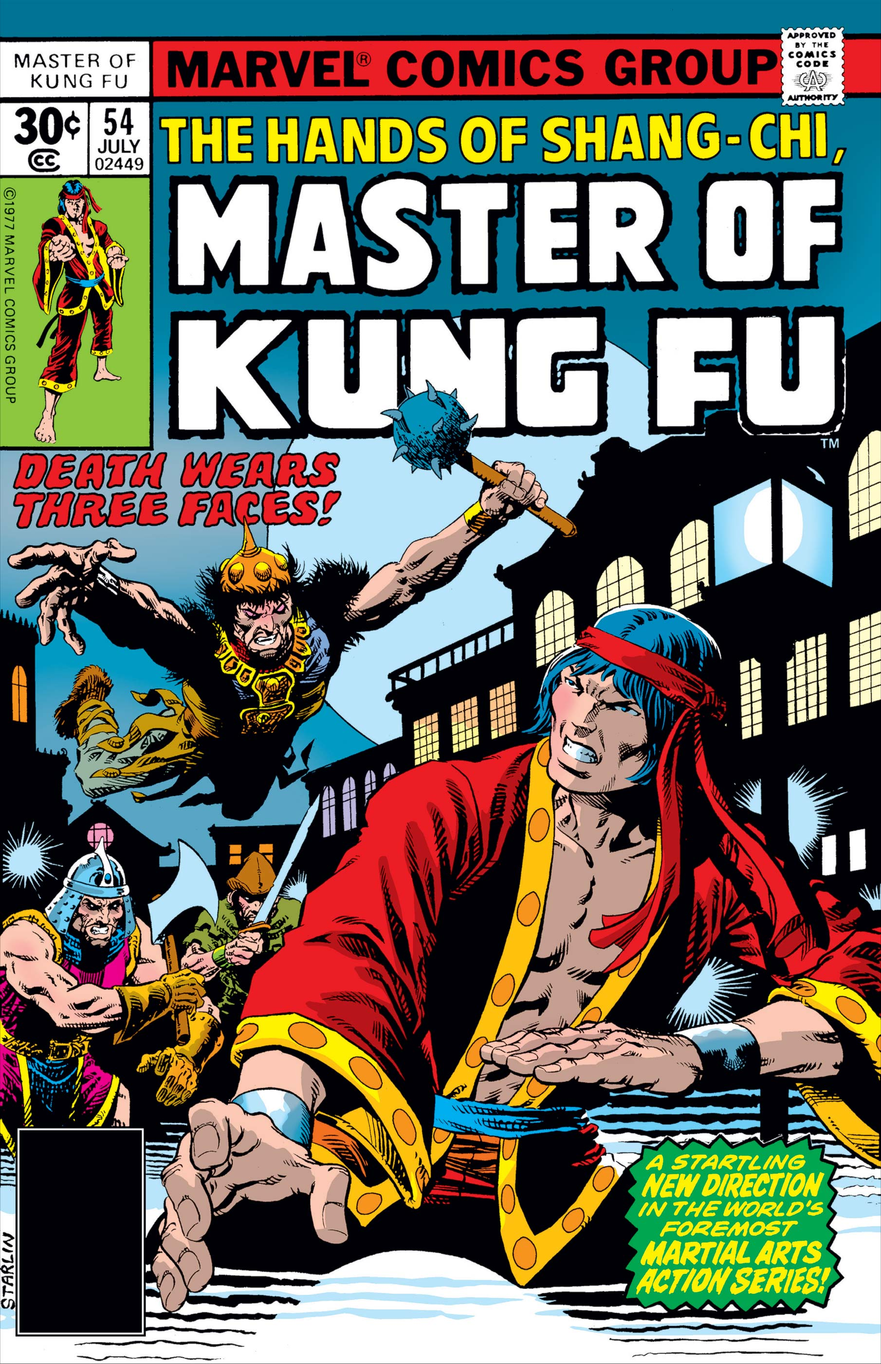 Master of Kung Fu (1974) #54