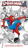 SPIDER-MAN J: JAPANESE KNIGHTS DIGEST #1