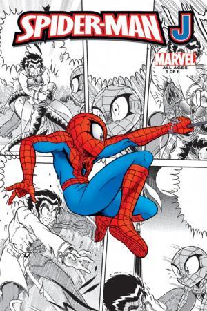 Spider-Man J (2007) #1