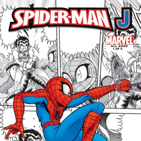 Spider-Man J: Japanese Knights Digest Digital Comic (2007)