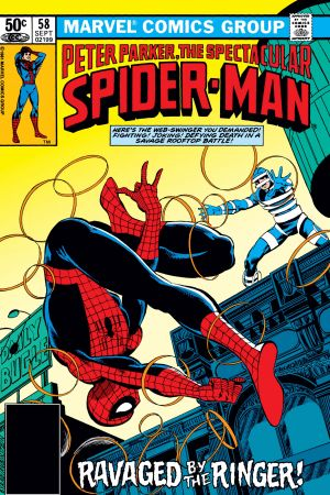 Peter Parker, the Spectacular Spider-Man (1976) #58