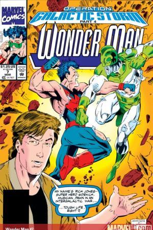 Wonder Man (1991) #7