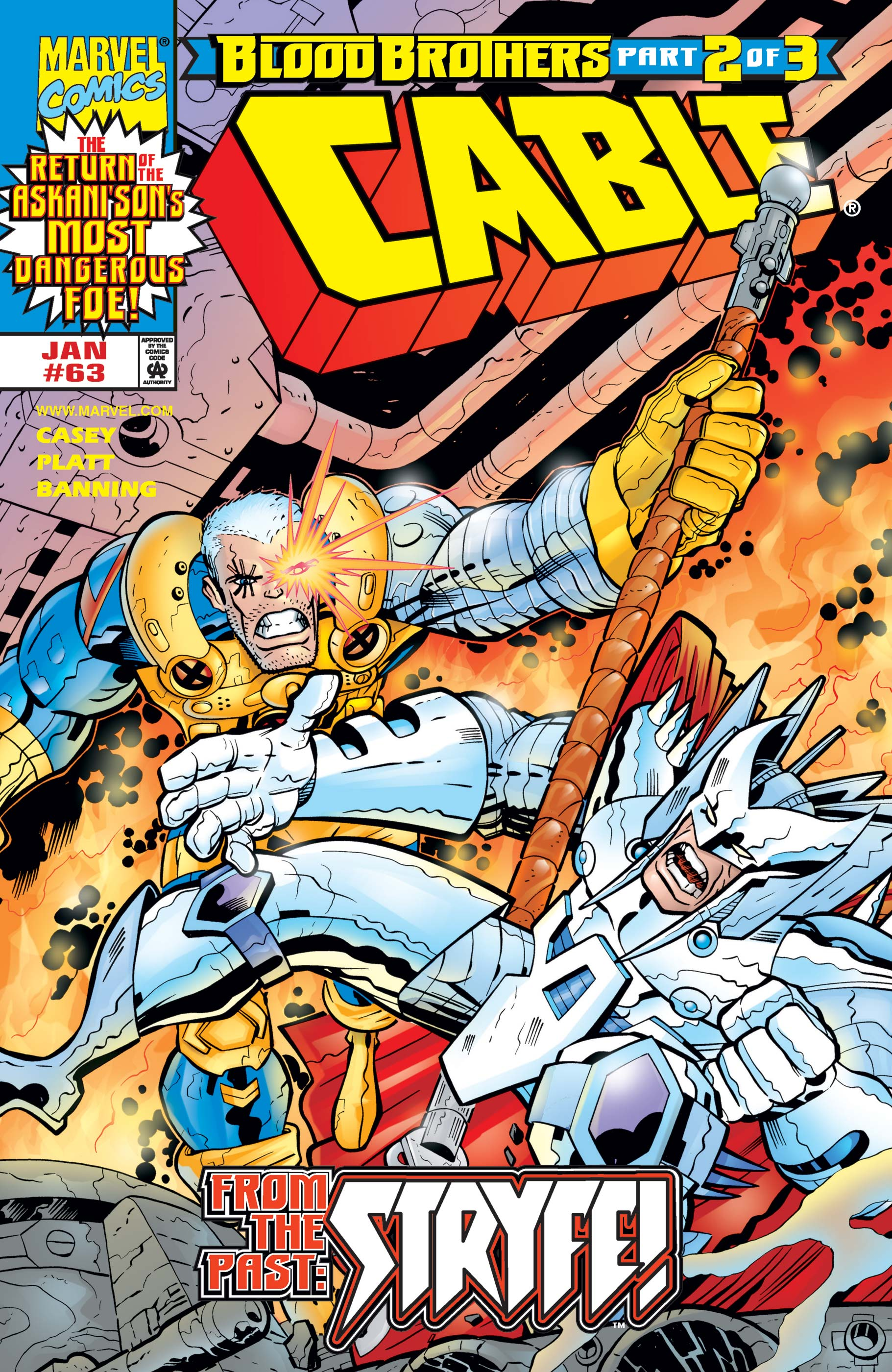 Cable (1993) #63