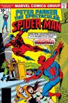 PETER_PARKER_THE_SPECTACULAR_SPIDER_MAN_1976_1