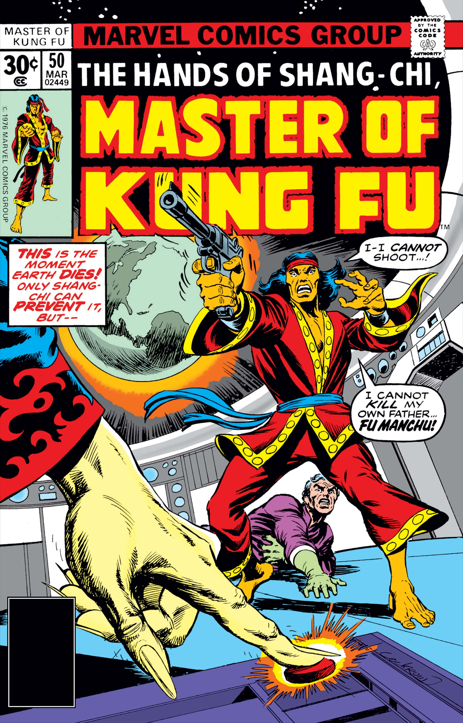 Master of Kung Fu (1974) #50