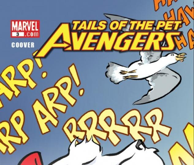 TAILS OF THE PET AVENGERS 1 (2009) #3