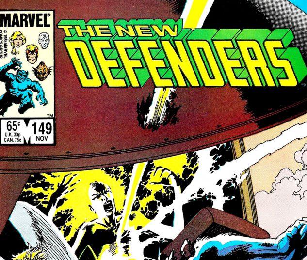Defenders (1972) #149
