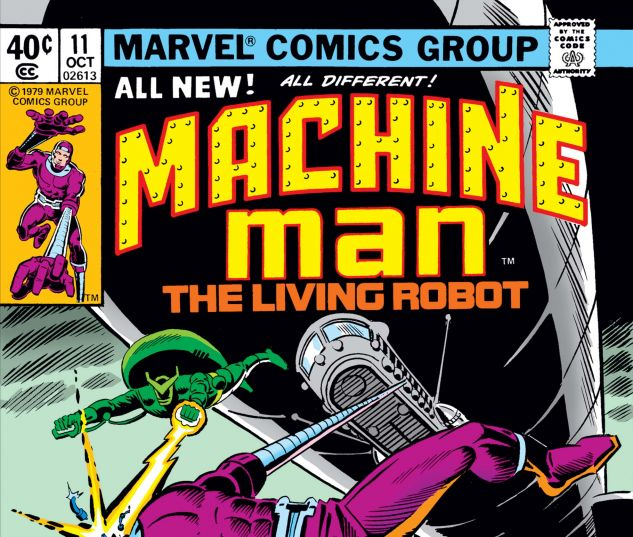Machine_man_11_jpg