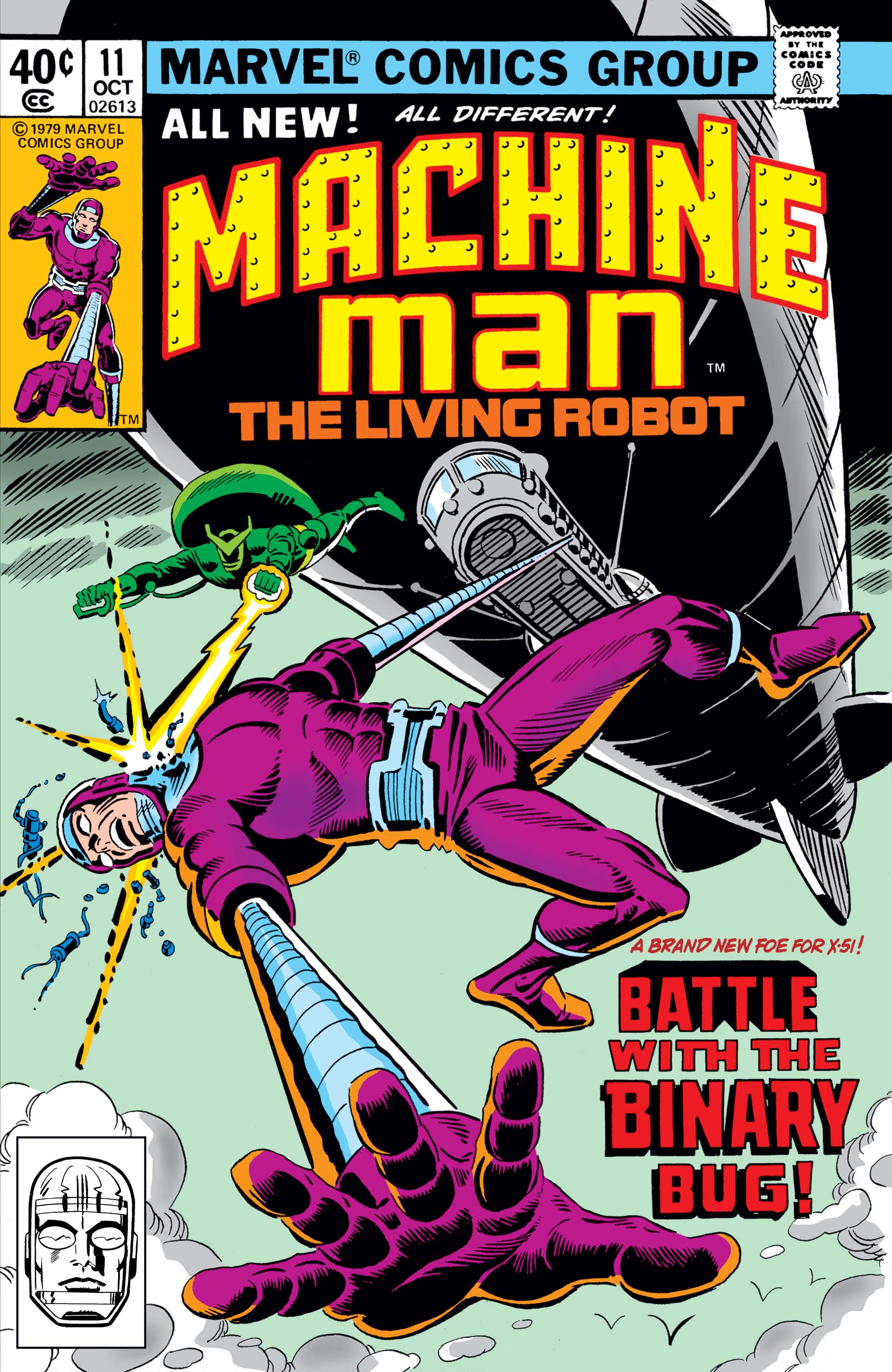 Machine Man (1978) #11