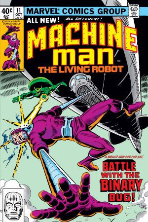 Machine Man #11