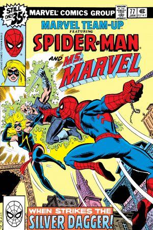 Marvel Team-Up #77