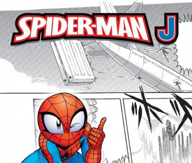 SPIDER-MAN J: JAPANESE KNIGHTS DIGEST #4