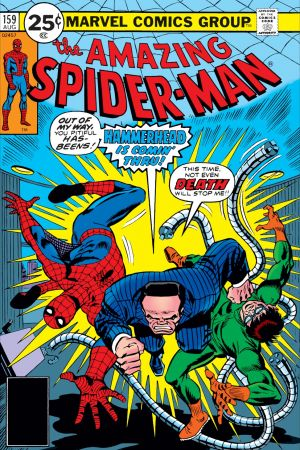 The Amazing Spider-Man (1963) #159