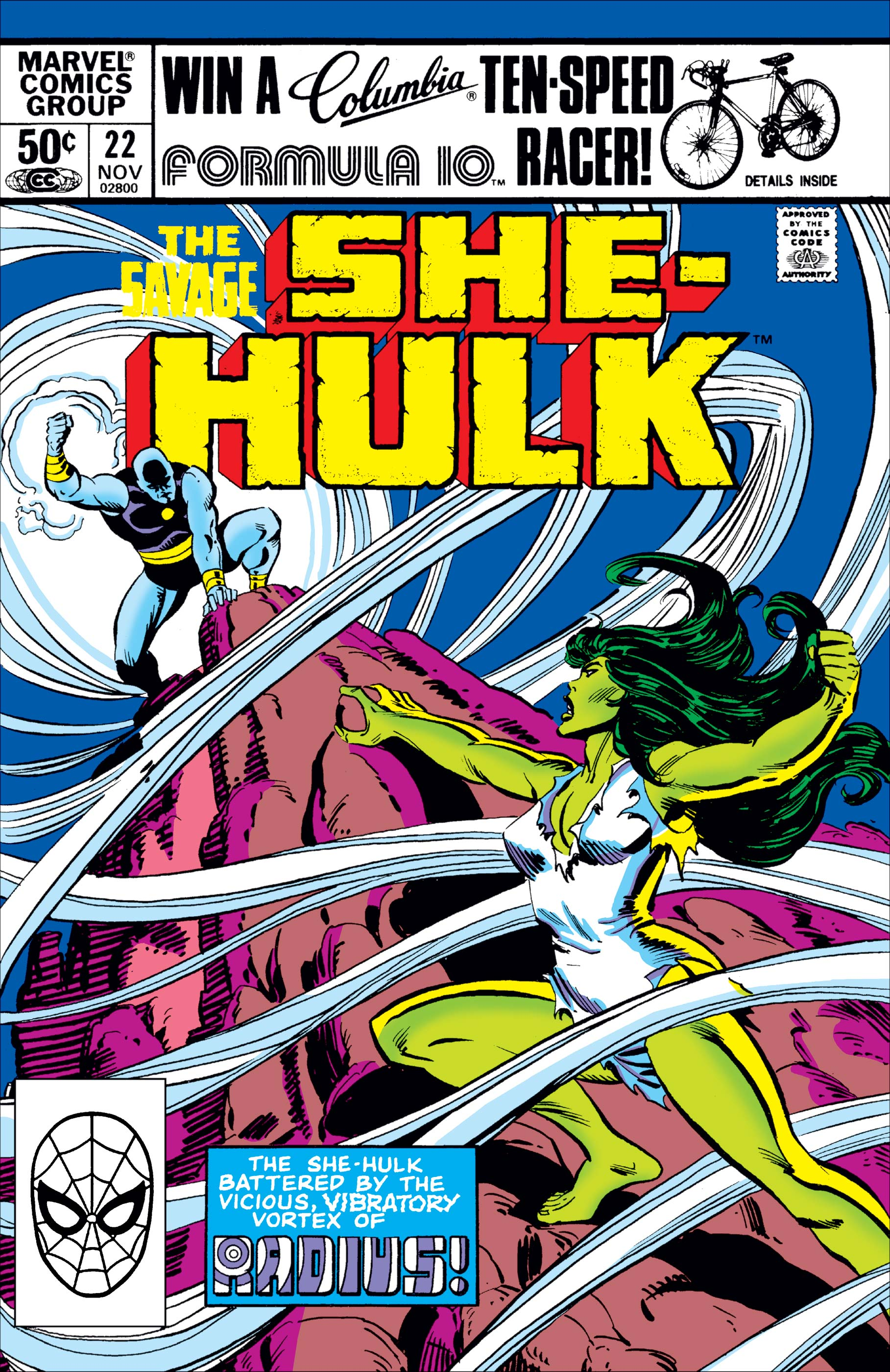 Savage She-Hulk (1980) #22