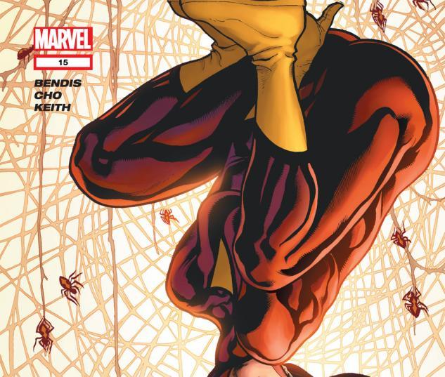 New Avengers (2004) #15