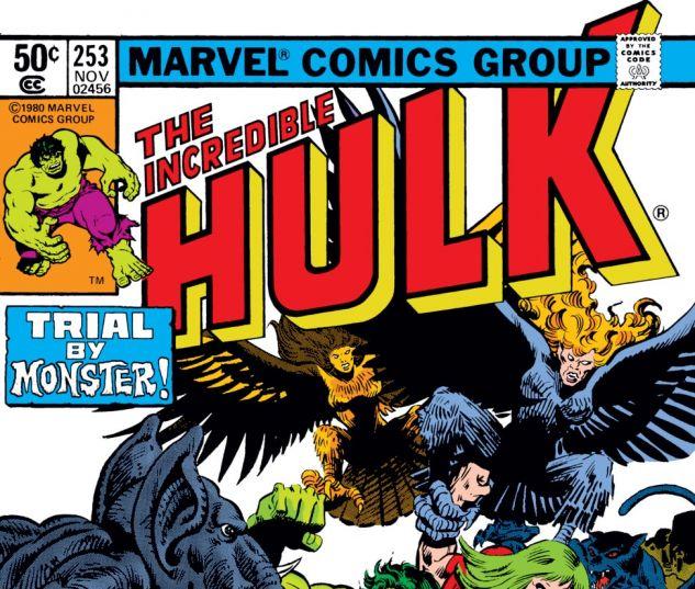 Incredible Hulk (1962) #253 Cover