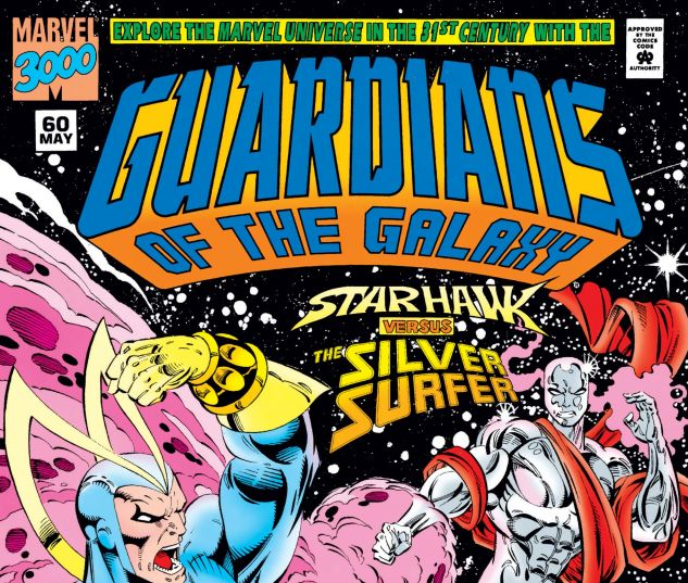 GUARDIANS_OF_THE_GALAXY_1990_60