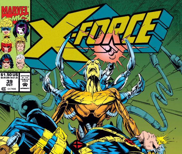 X_FORCE_1991_39_jpg