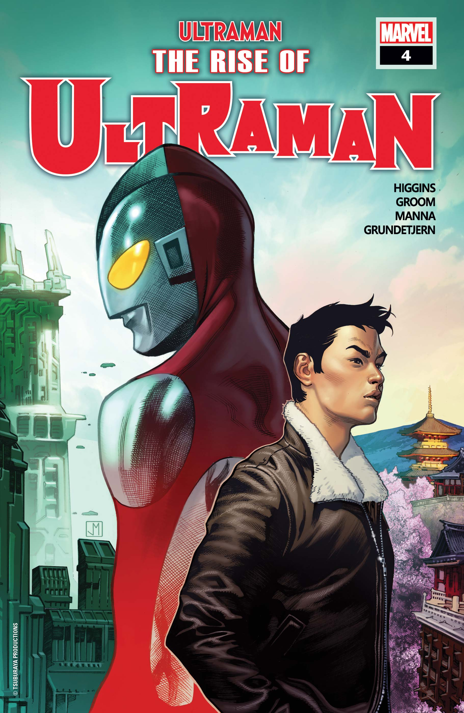 The Rise of Ultraman (2020) #4