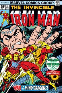 Iron Man (1968) #81