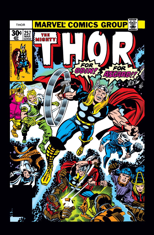 Thor (1966) #257