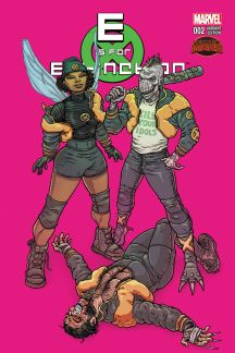E Is for Extinction (2015) #2 (Villalobos Variant)