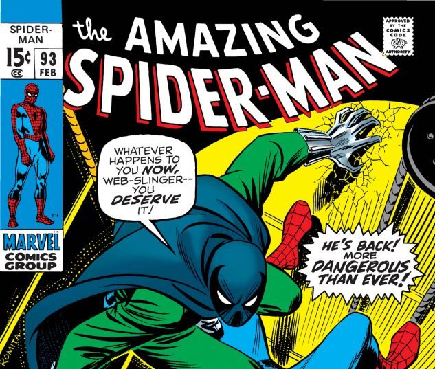 Amazing Spider-Man (1963) #93