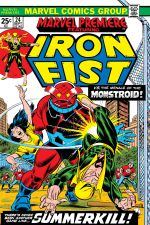Marvel Premiere (1972) #24 cover