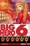 BIG HERO SIX #2