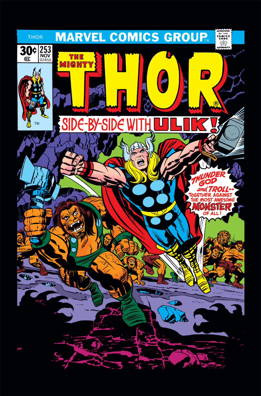 Thor (1966) #253