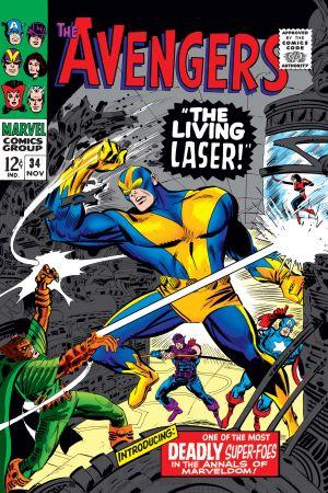 Avengers (1963) #34