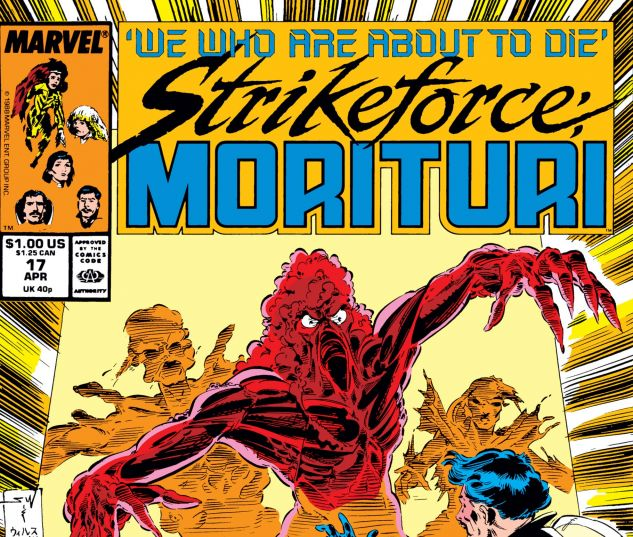 Strikeforce_Morituri_1986_17