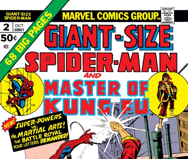 Giant_Size_Spider_Man_1974_2
