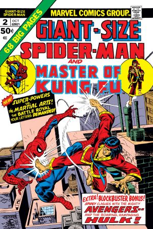 Giant-Size Spider-Man (1974) #2