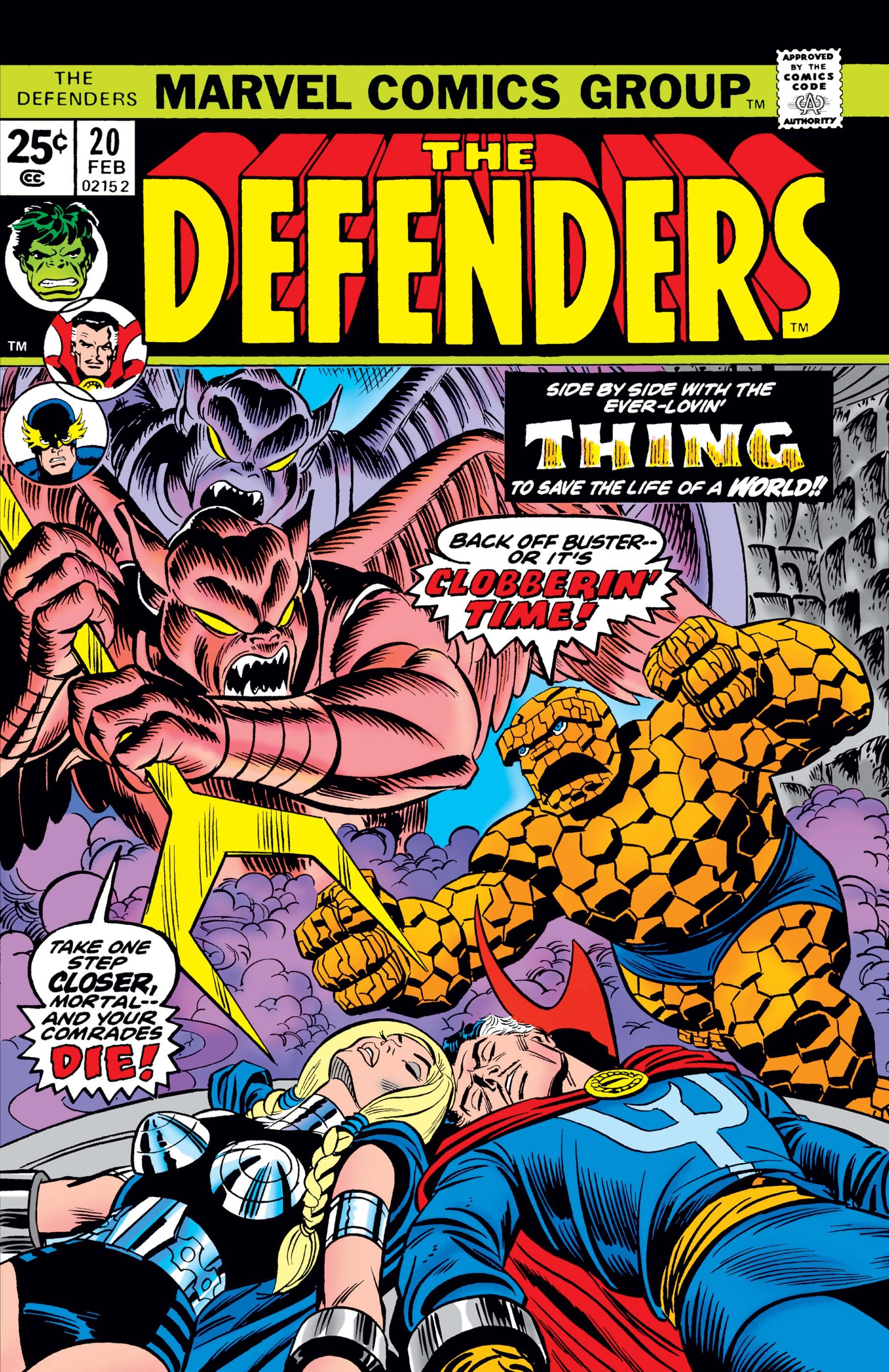 Defenders (1972) #20