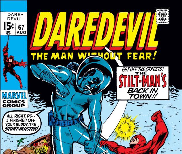 DAREDEVIL (1964) #67