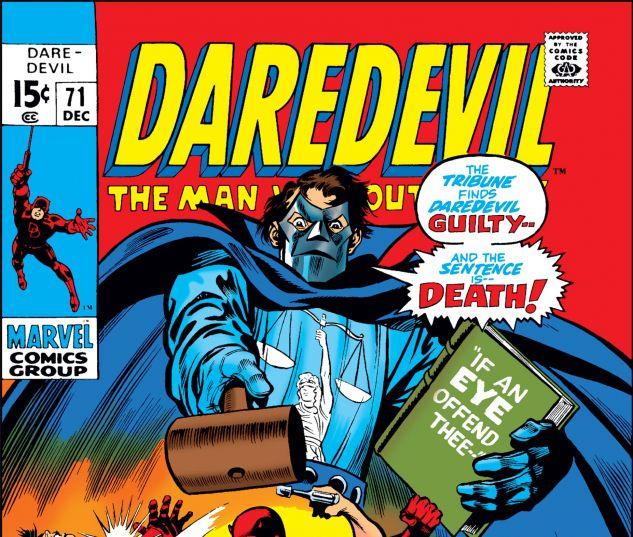 DAREDEVIL (1964) #71
