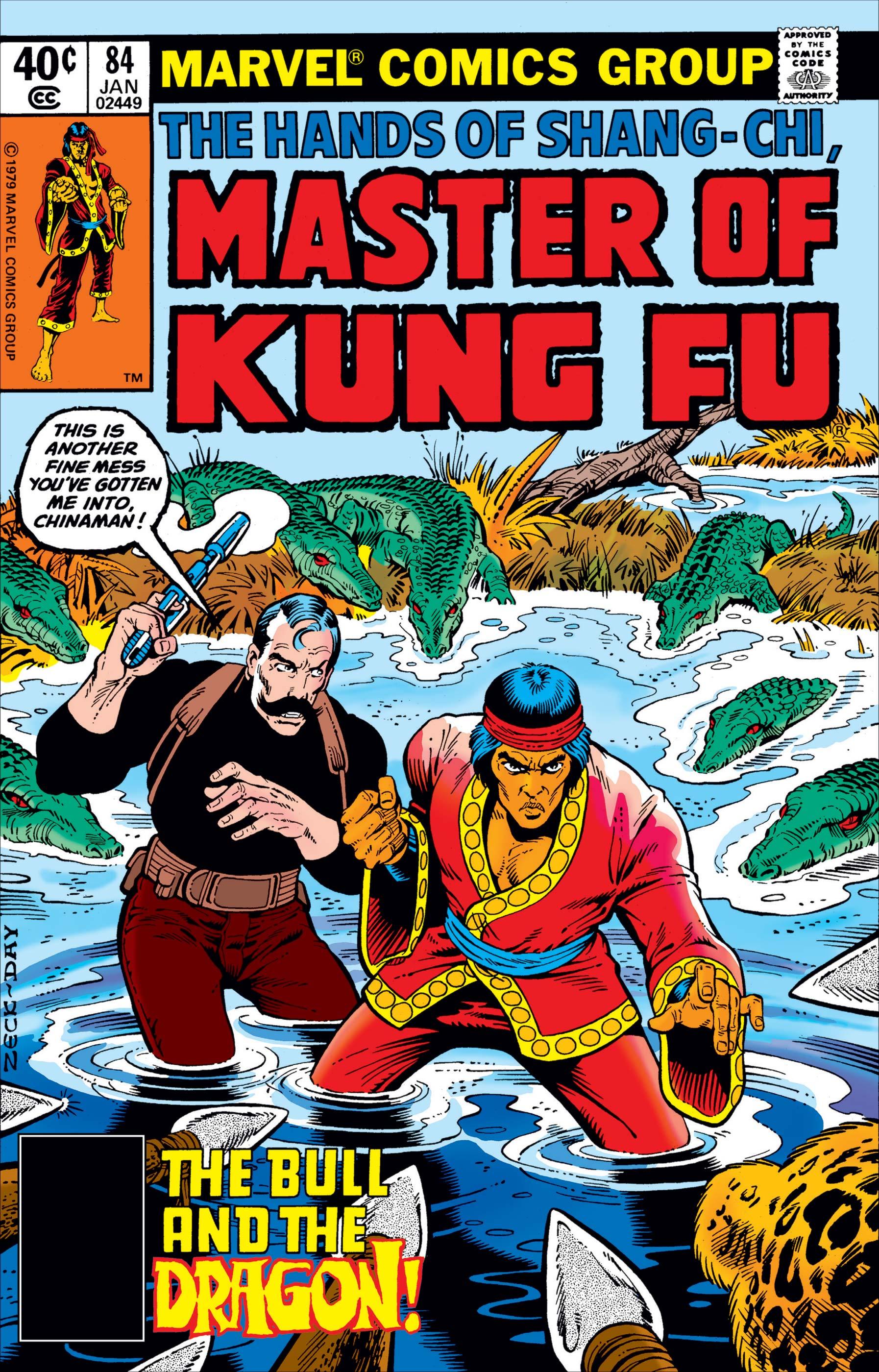 Master of Kung Fu (1974) #84