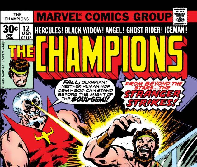 CHAMPIONS (1975) #12