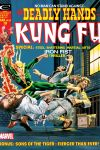DEADLY_HANDS_OF_KUNG_FU_1974_10
