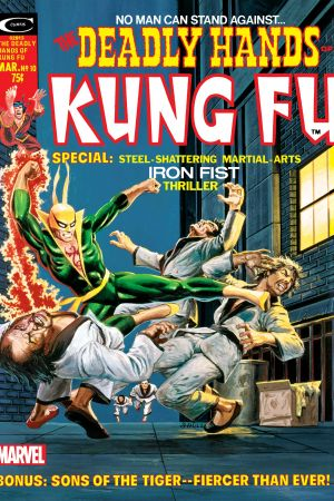 Deadly Hands of Kung Fu (1974) #10