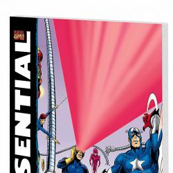 ESSENTIAL OFFICIAL HANDBOOK OF THE MARVEL UNIVERSE VOL. 1 #0