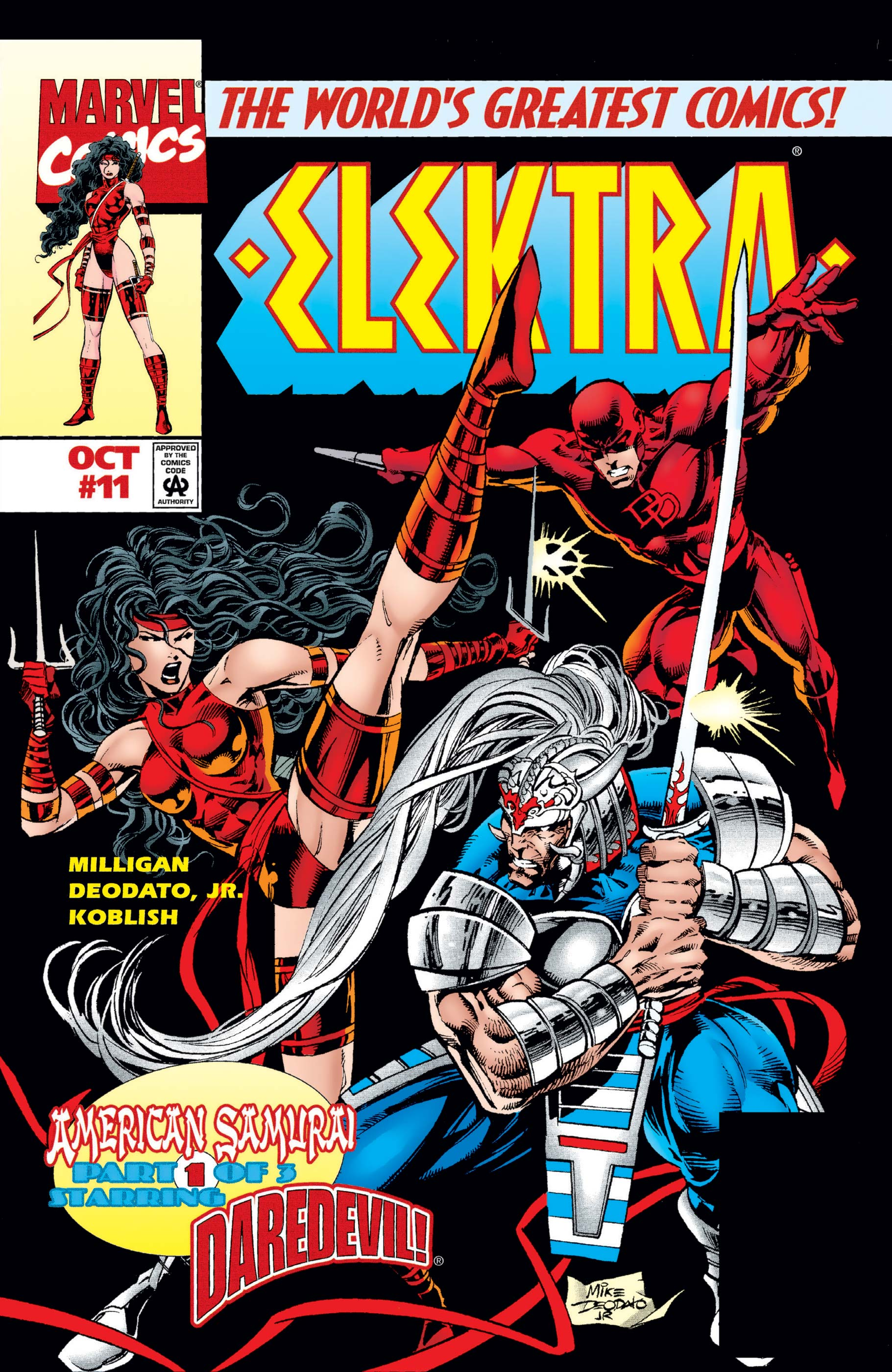 Elektra (1996) #11