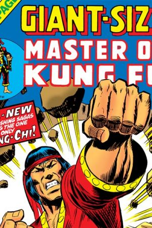 Giant-Size Master of Kung Fu (1974 - 1975)