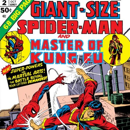 Giant-Size Spider-Man (1974 - 1975)