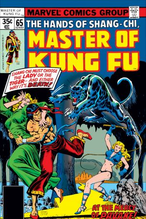 Master of Kung Fu (1974) #65