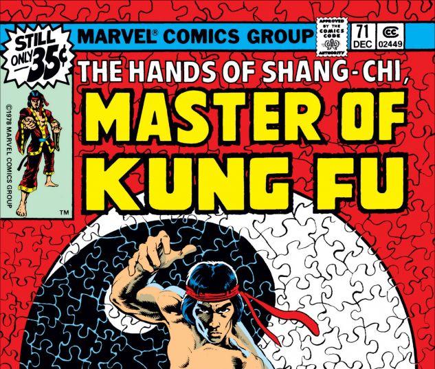 Master_of_Kung_Fu_1974_71
