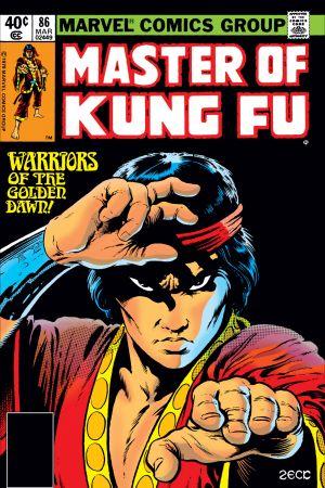 Master of Kung Fu (1974) #86